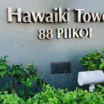 Hawaiki Towerの看板