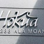 Hokuaの看板