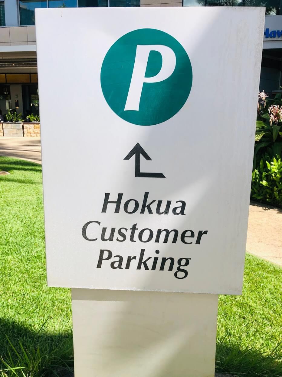 Hokuaの駐車場案内