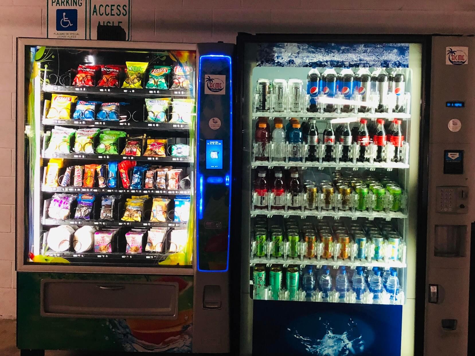 Hokuaの自販機