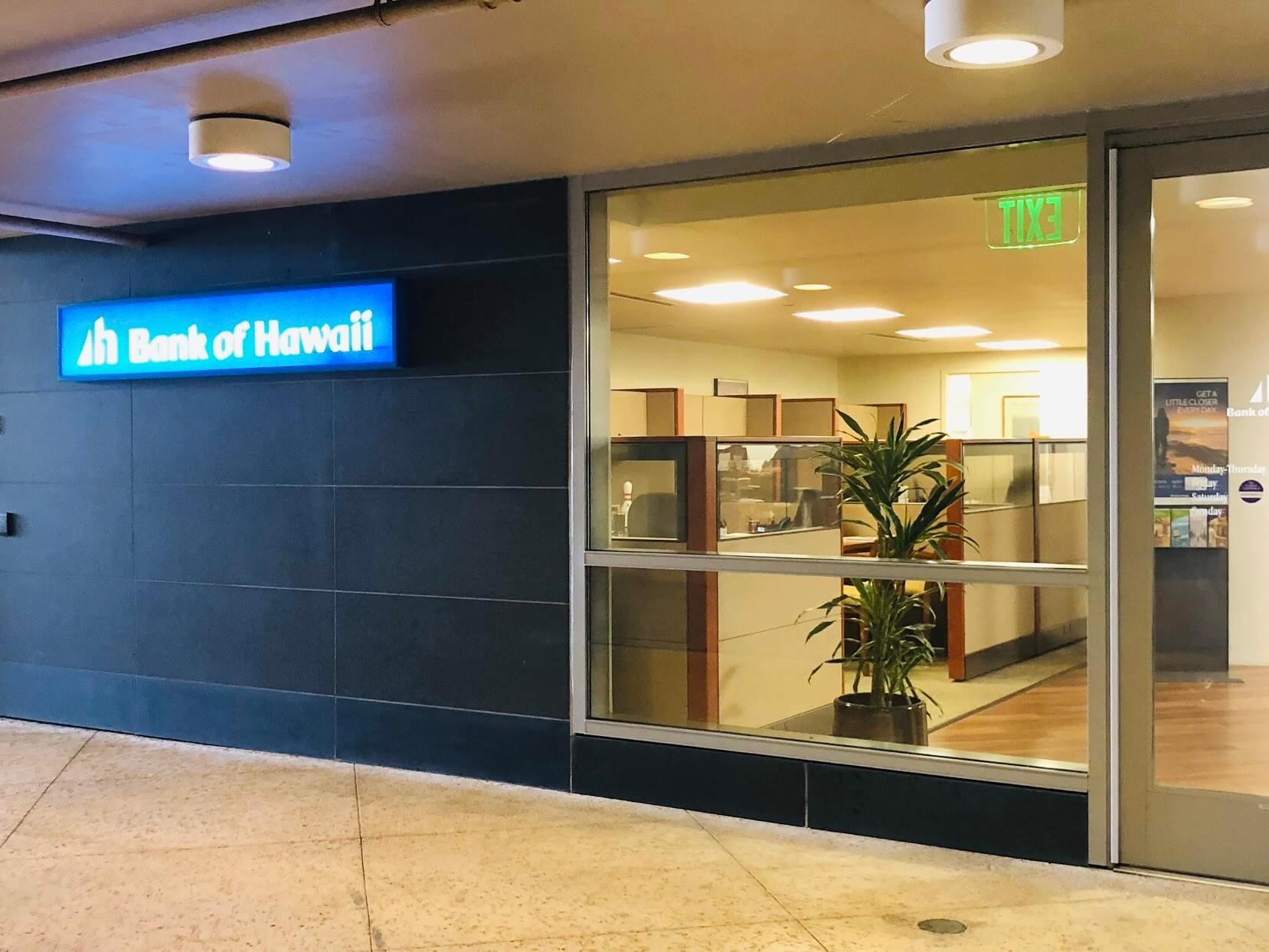 Hokuaの銀行