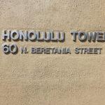 Honolulu Towerの看板