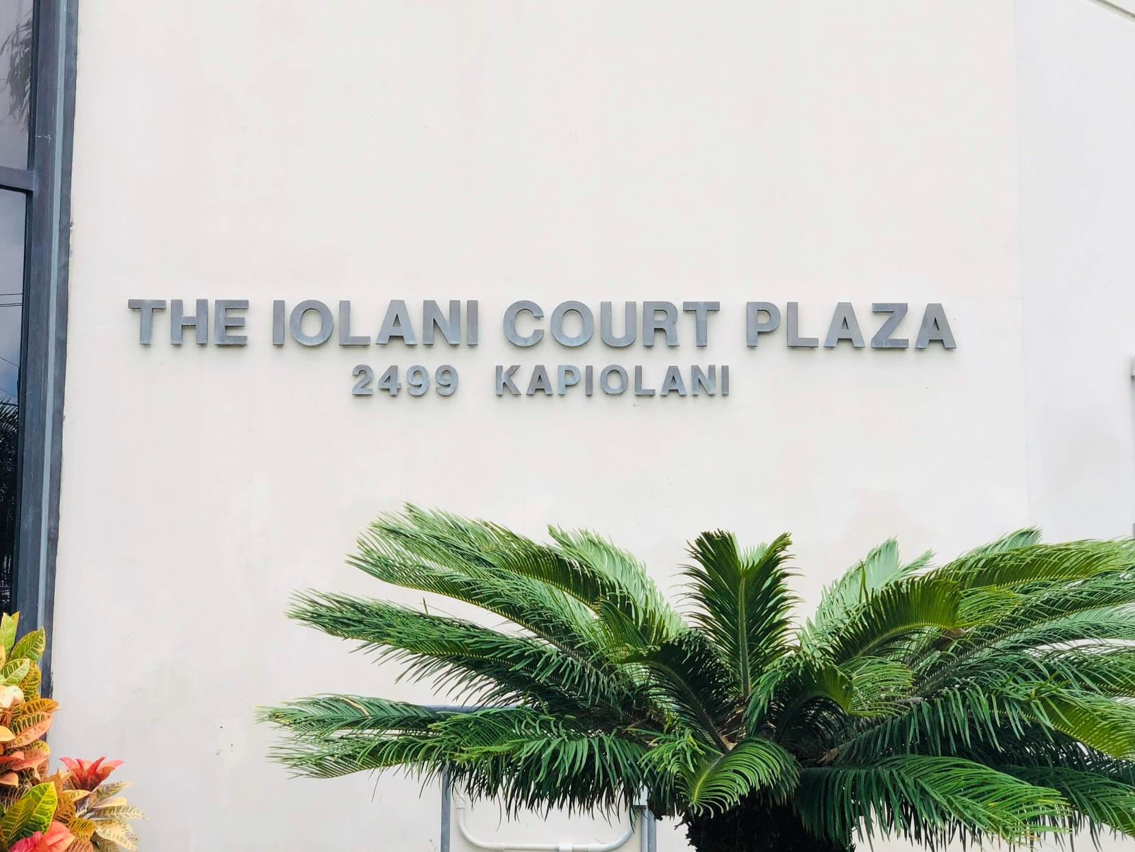 Iolani Court Plazaの看板