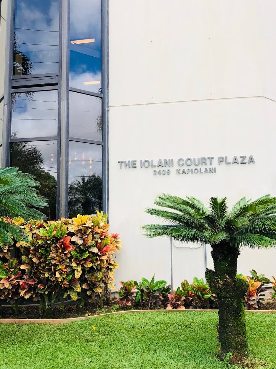 IIolani Court Plazaの看板