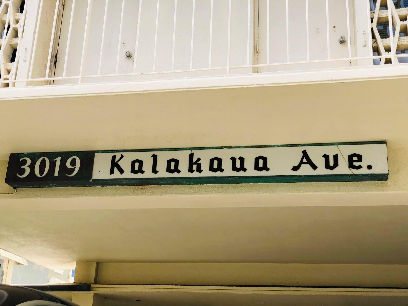 3019 カラカウア / 3019 Kalakaua