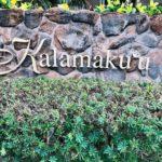 Kalama Kuuの看板