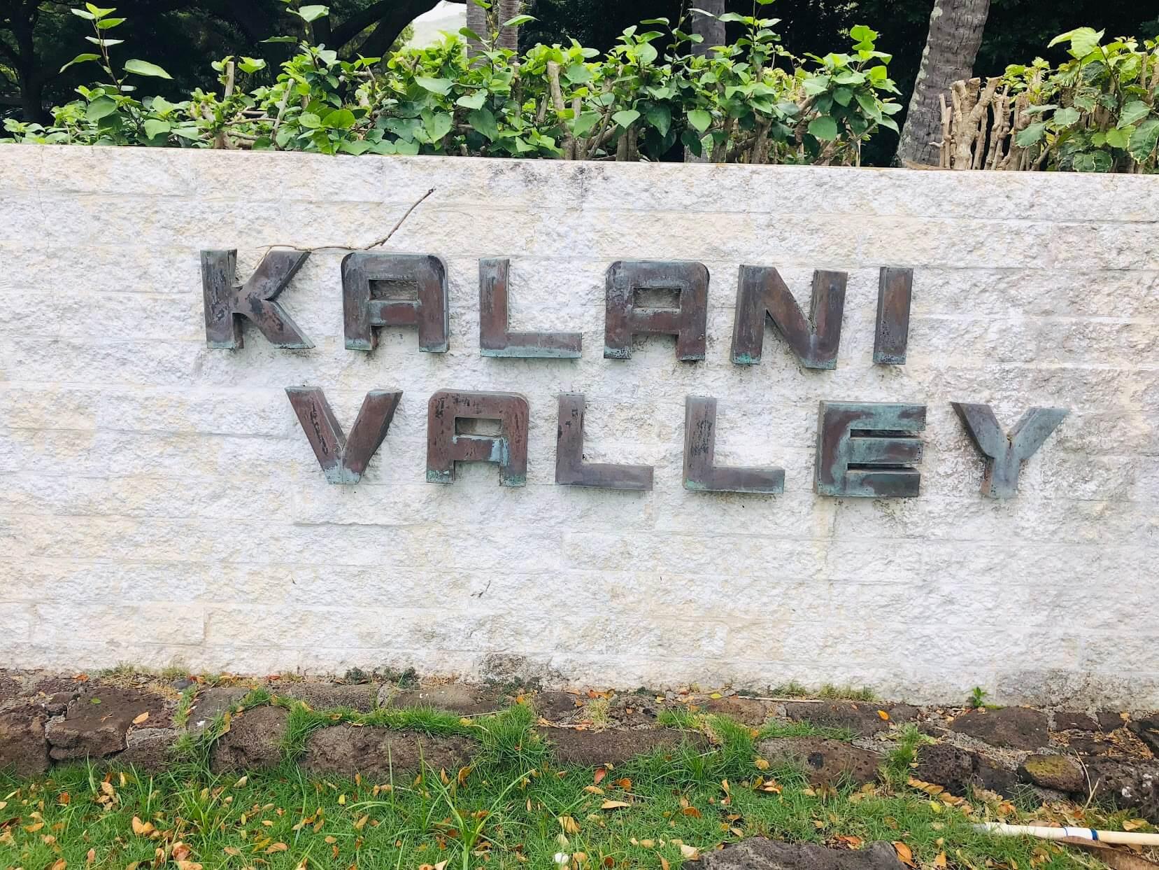 Kalani Iki Estatesの看板