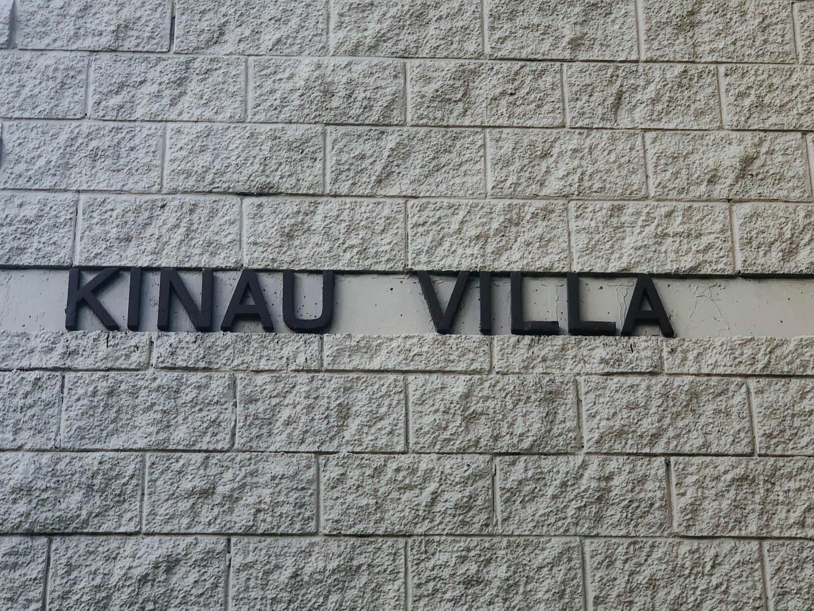 Kinau Villaの看板