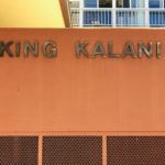 King Kalaniの看板