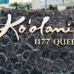 Koolaniの看板