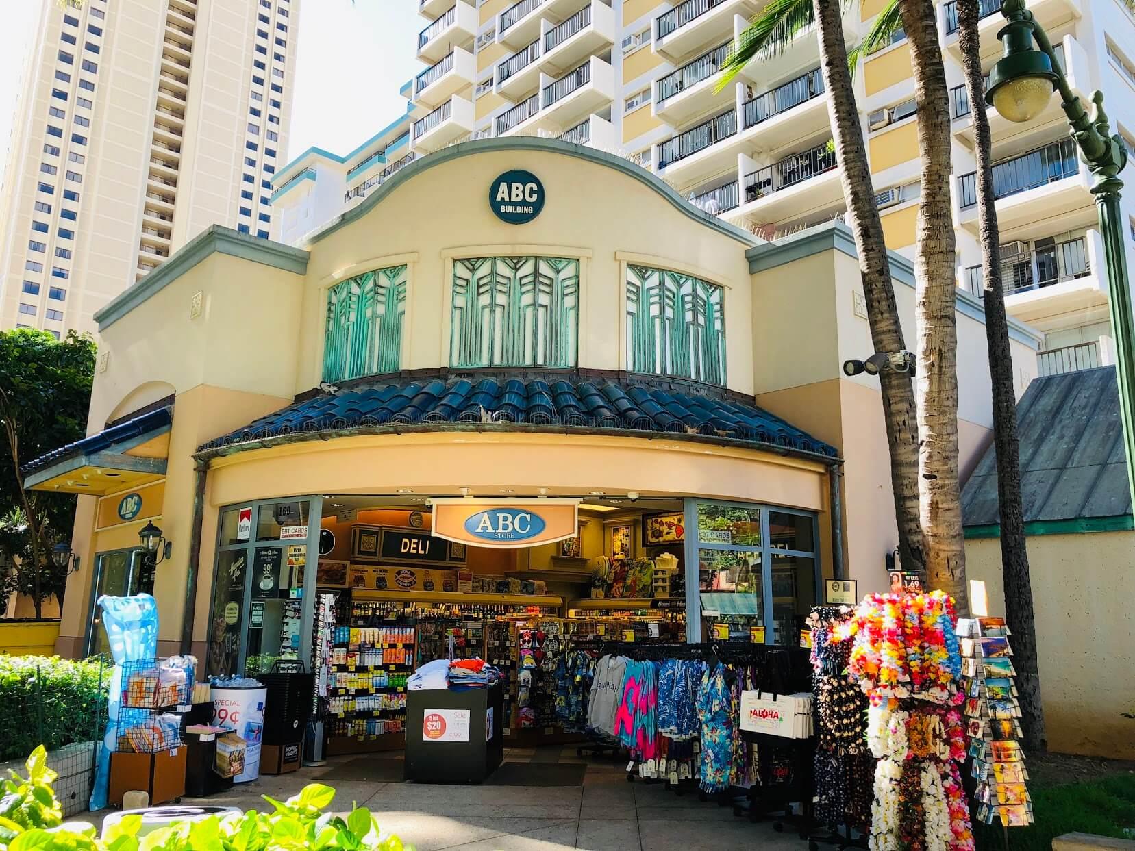 Kuhio At Waikikiのショップ