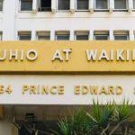 Kuhio At Waikikiの看板