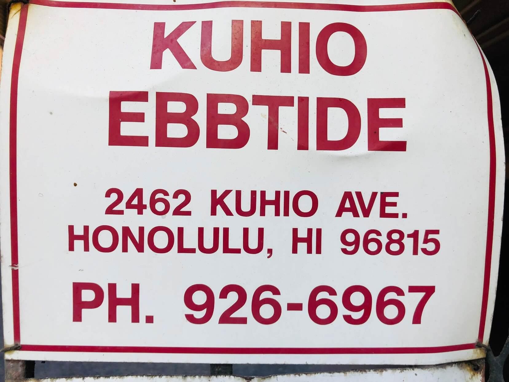 Kuhio Ebbtideの看板