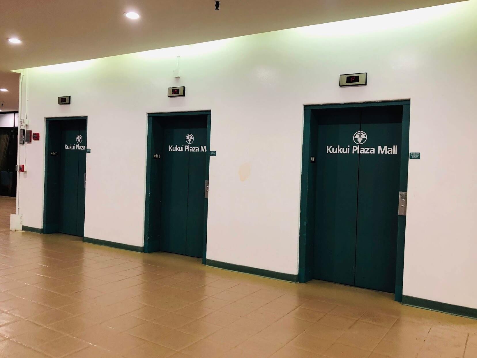 Kukui Plazaのエレベーター