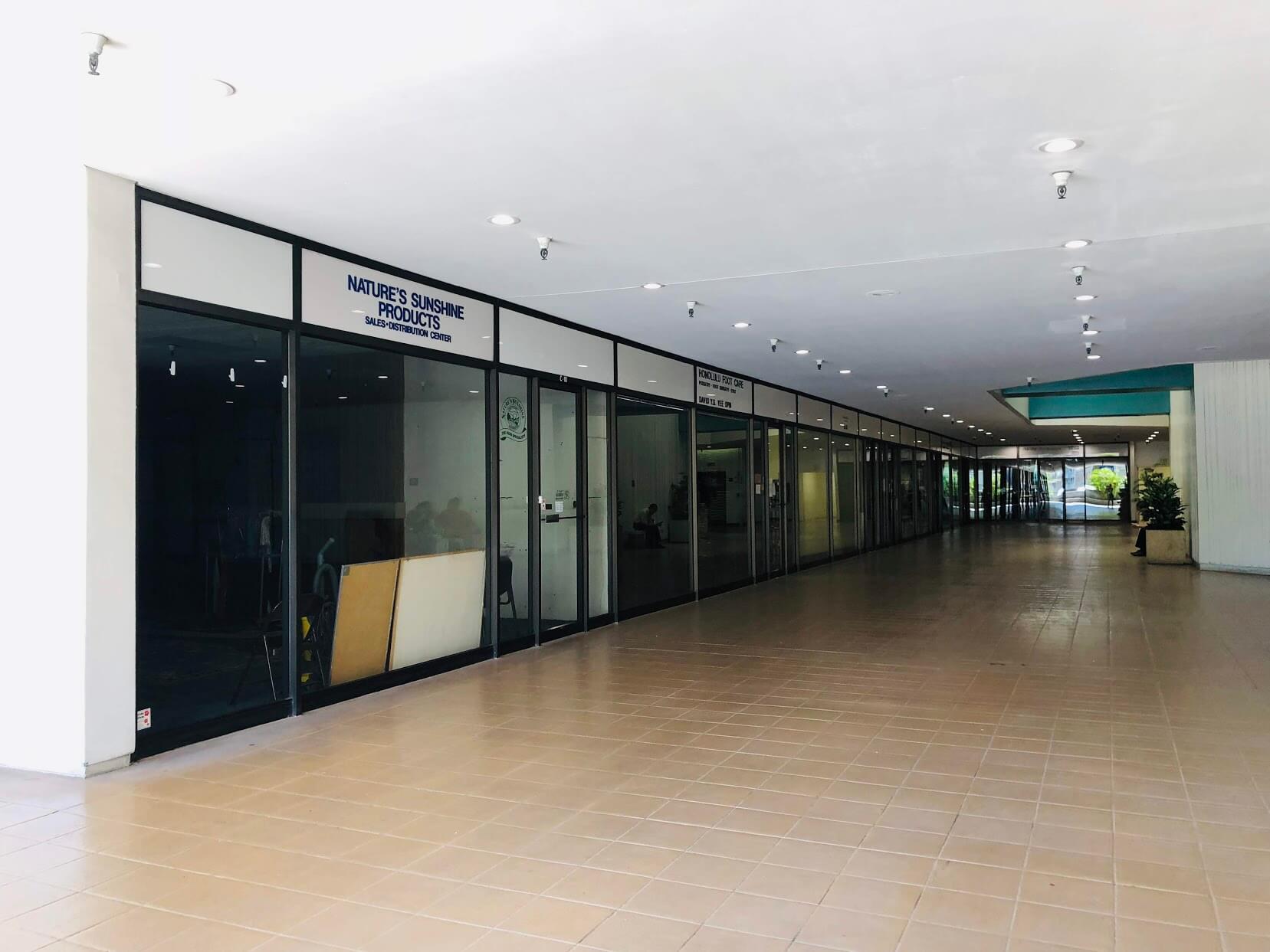 Kukui Plazaの店