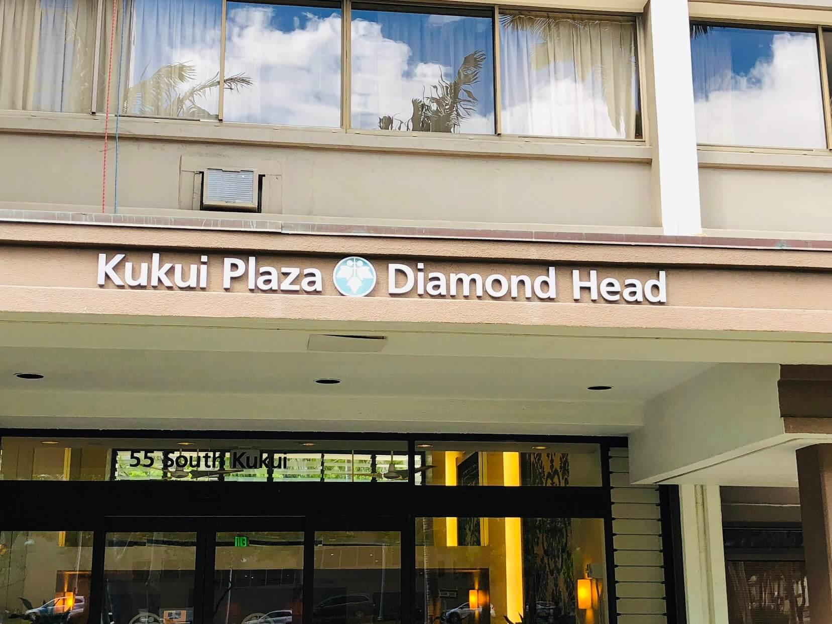 Kukui Plazaの看板