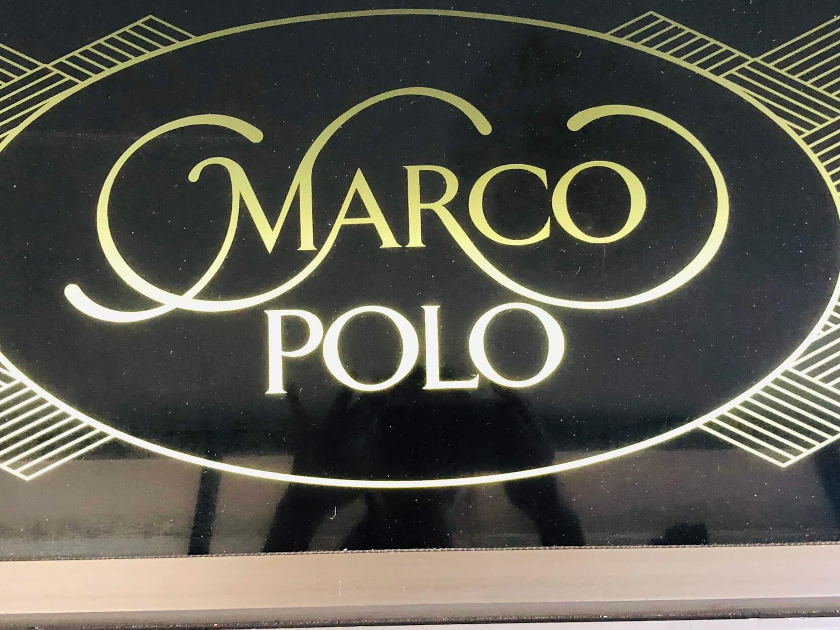 Marco Poloの看板
