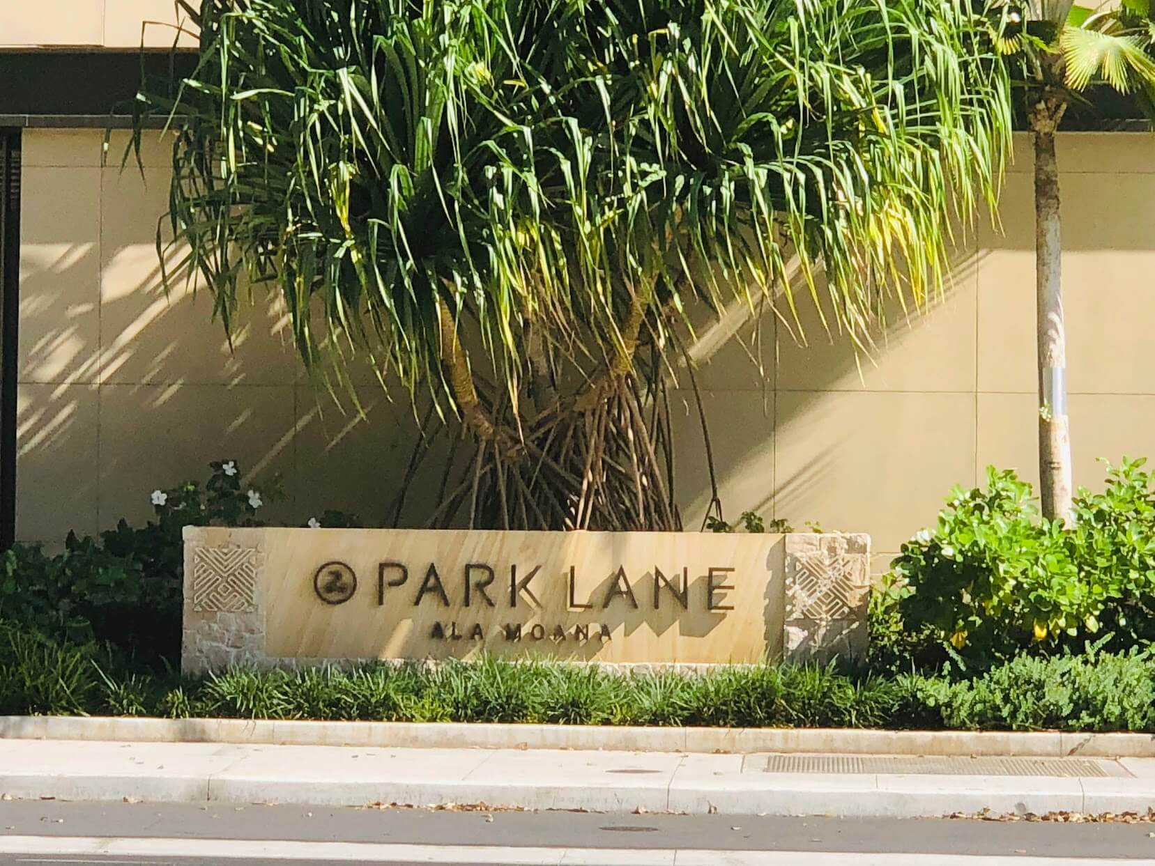 Park Lane Ala Moanaの看板