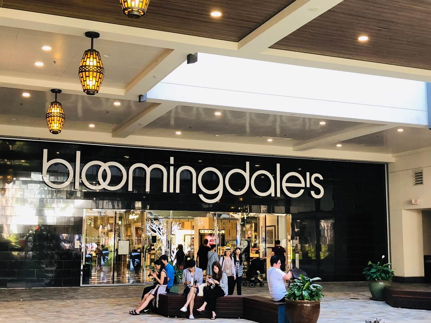 Lane Ala Moanaの店