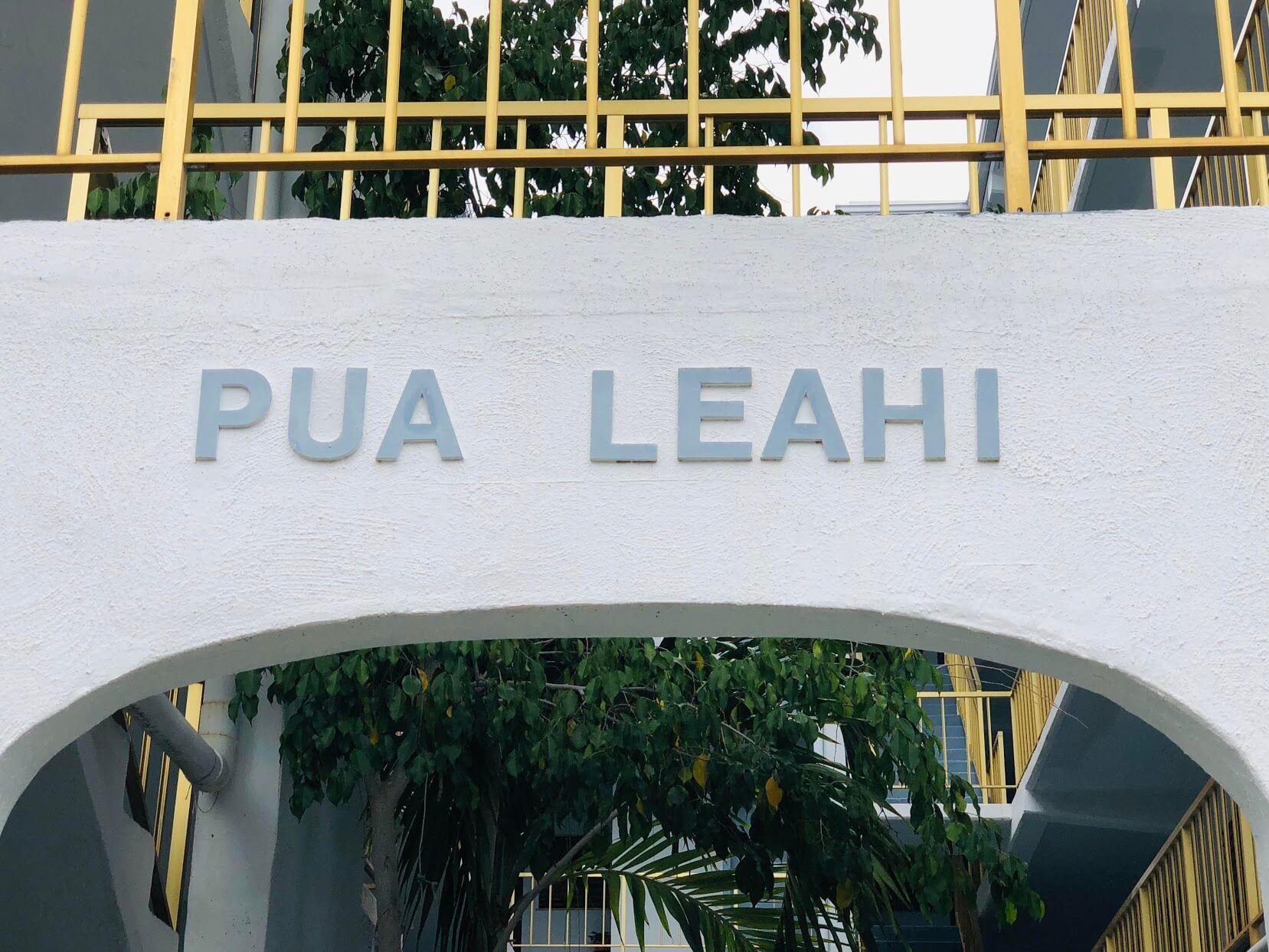 Pua Leahi Apartmentの看板
