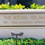 Royal Iolaniの看板