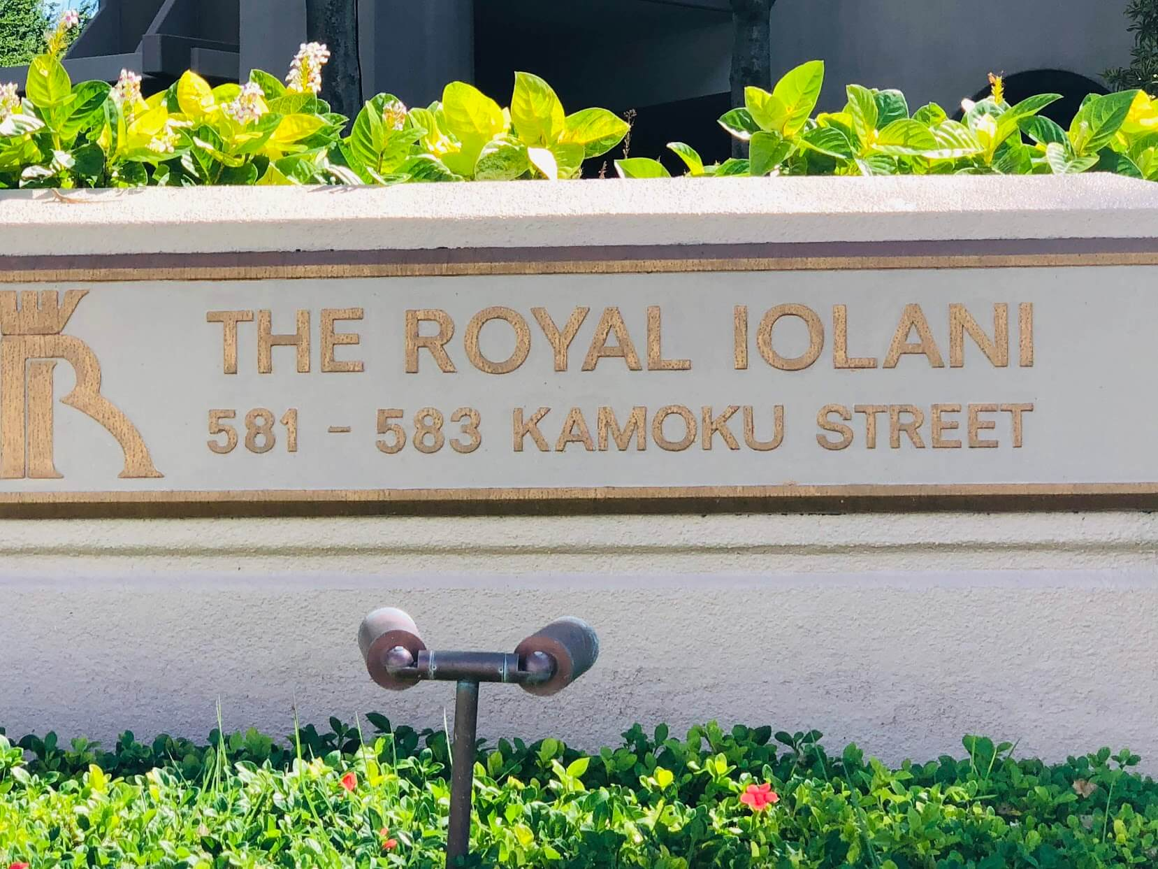 Royal Iolaniの看板