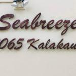 Seabreeze Apartmentsの看板