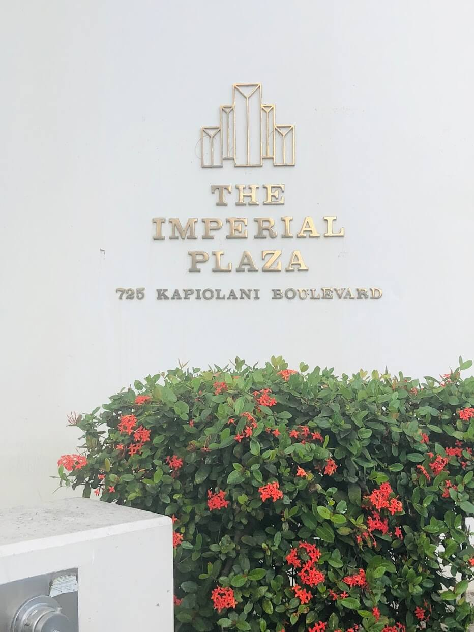 The Imperial Plazaの看板
