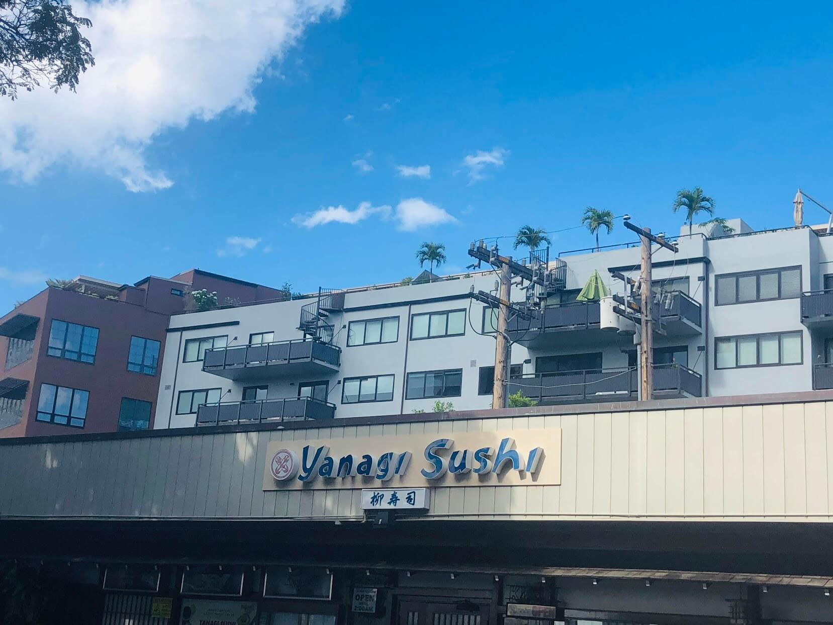 Vangard Loftの寿司屋