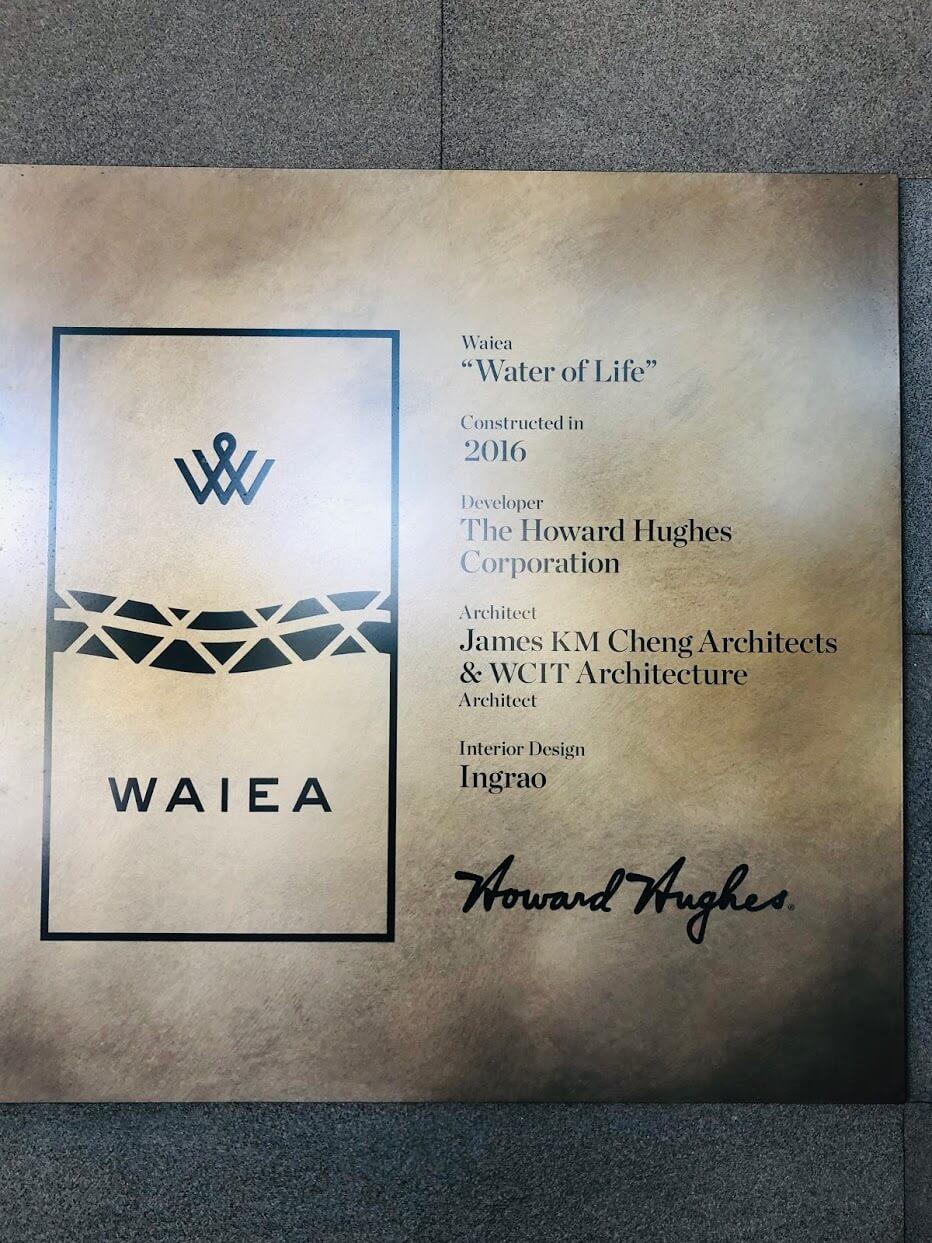 Waieaの看板