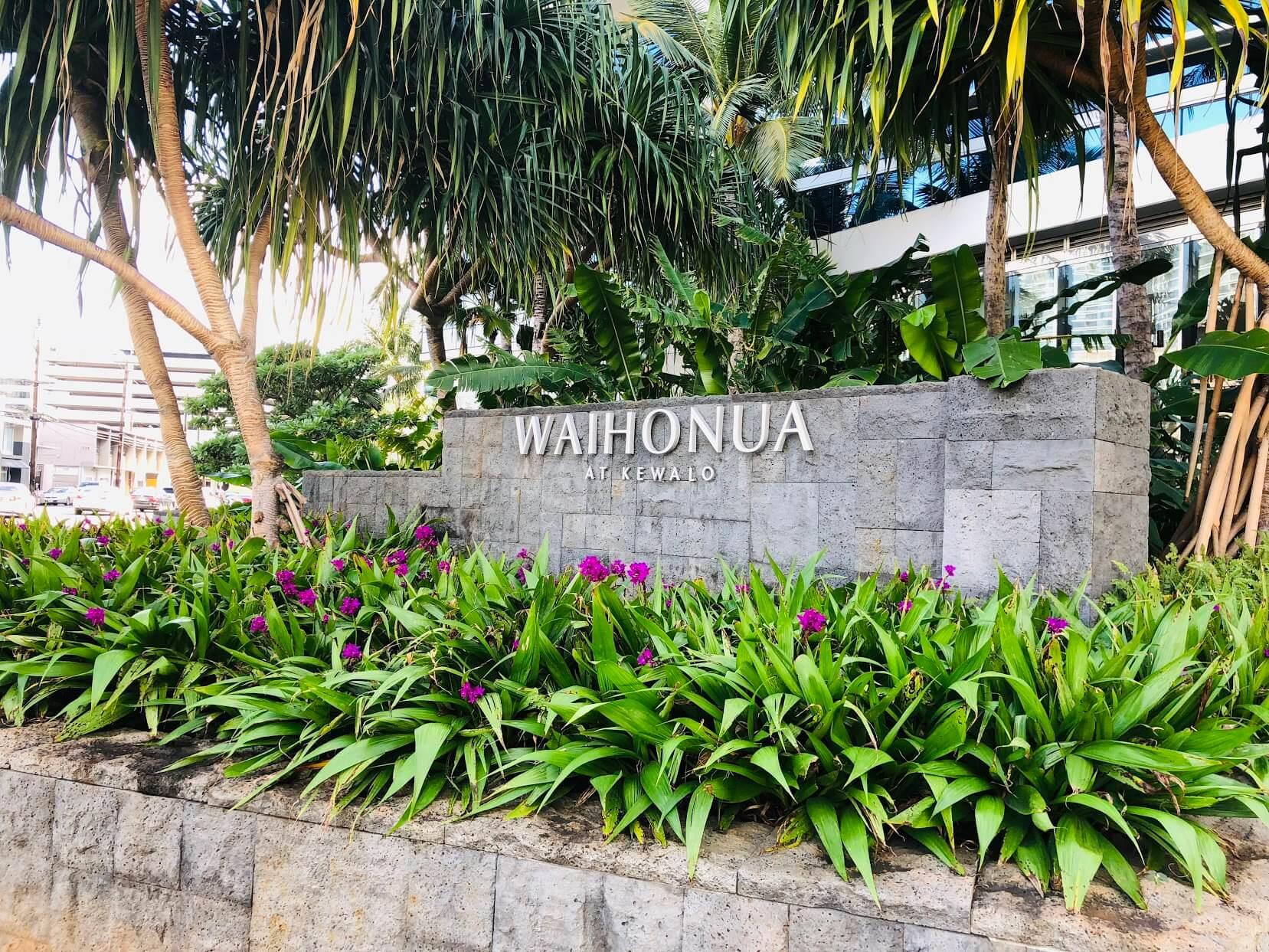 Waihonua at Kewaloの看板