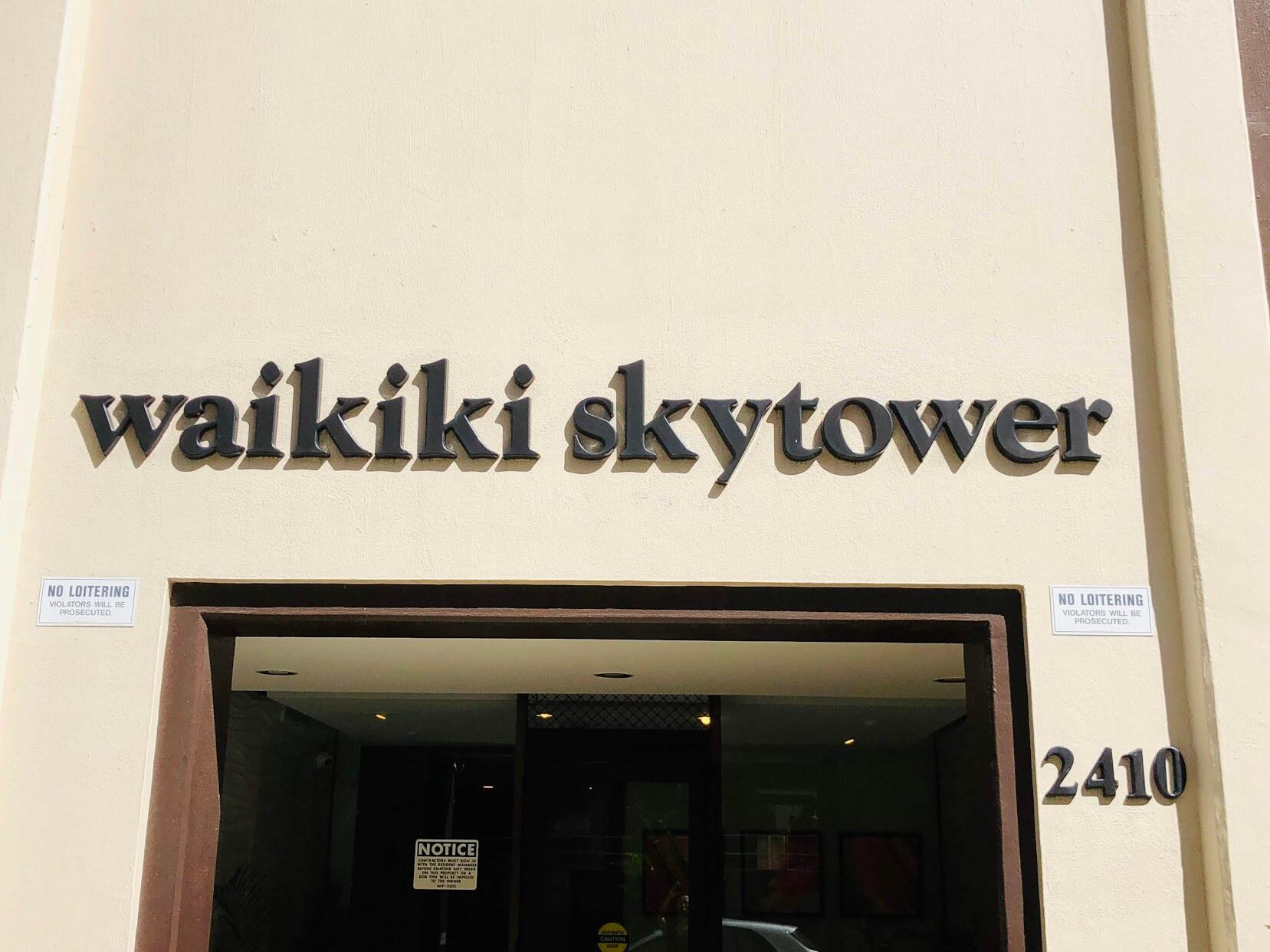 Waikiki Sky Towerの看板