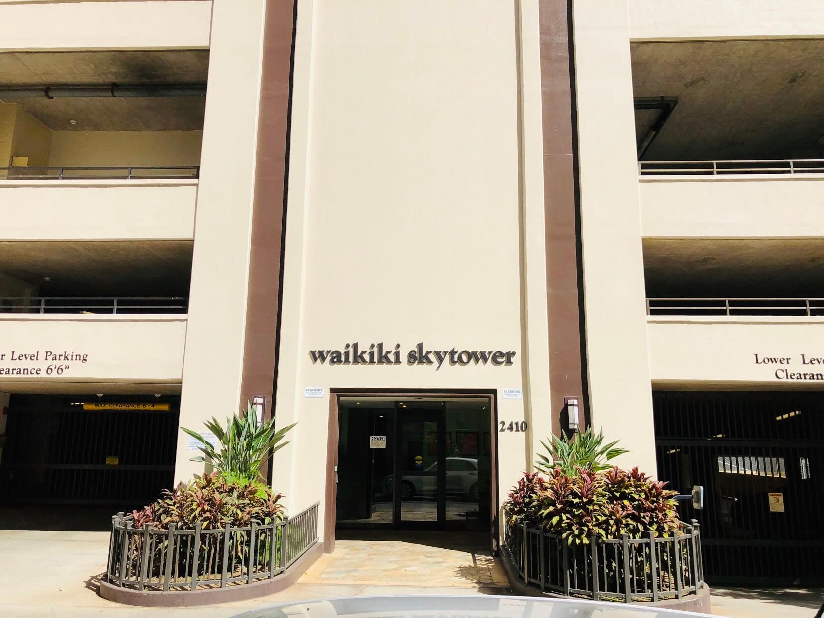 Waikiki Sky Towerのエントランス