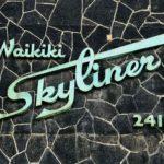 Waikiki Skylinerの看板