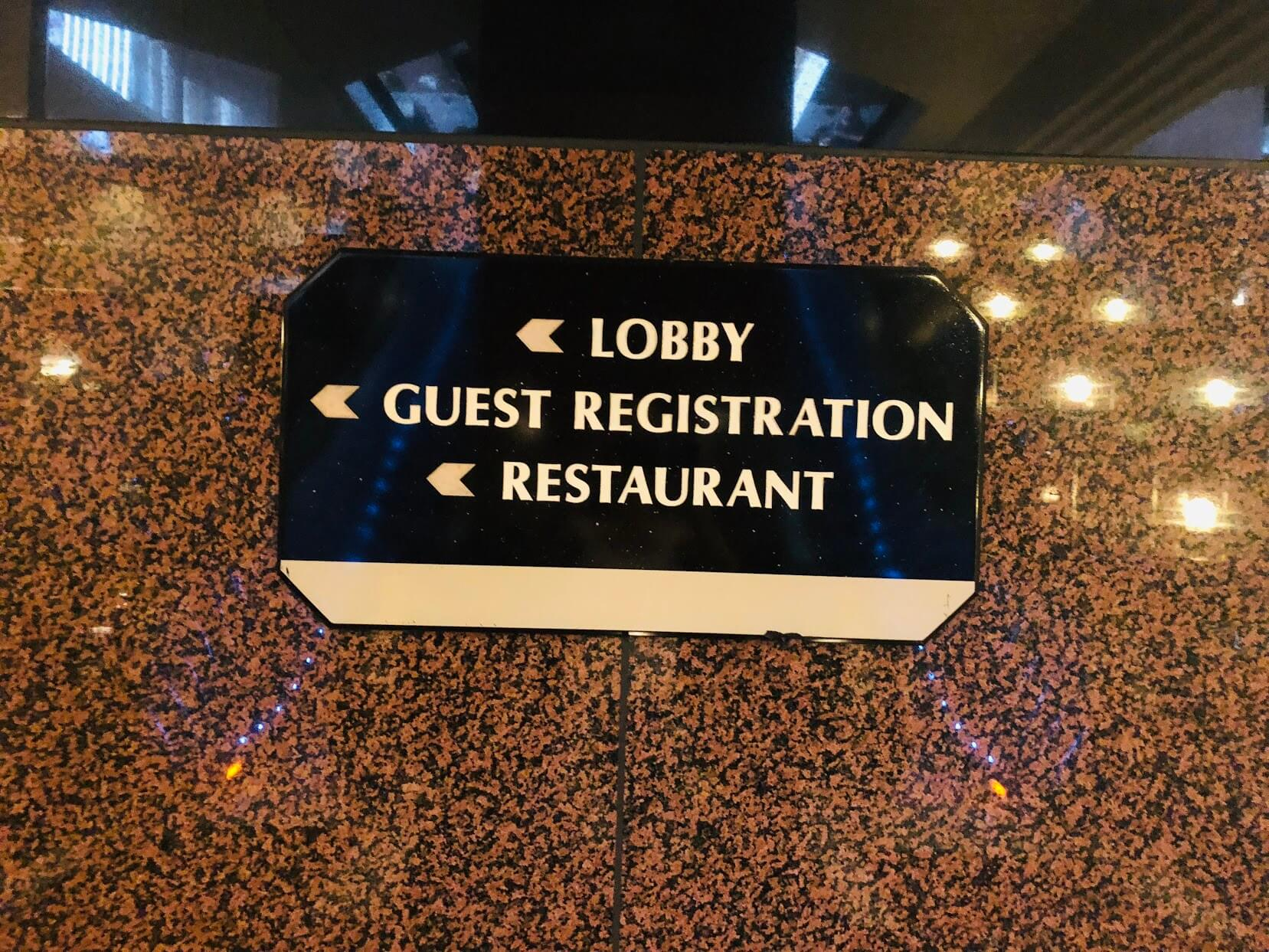 the Executive Centre Hotelの案内