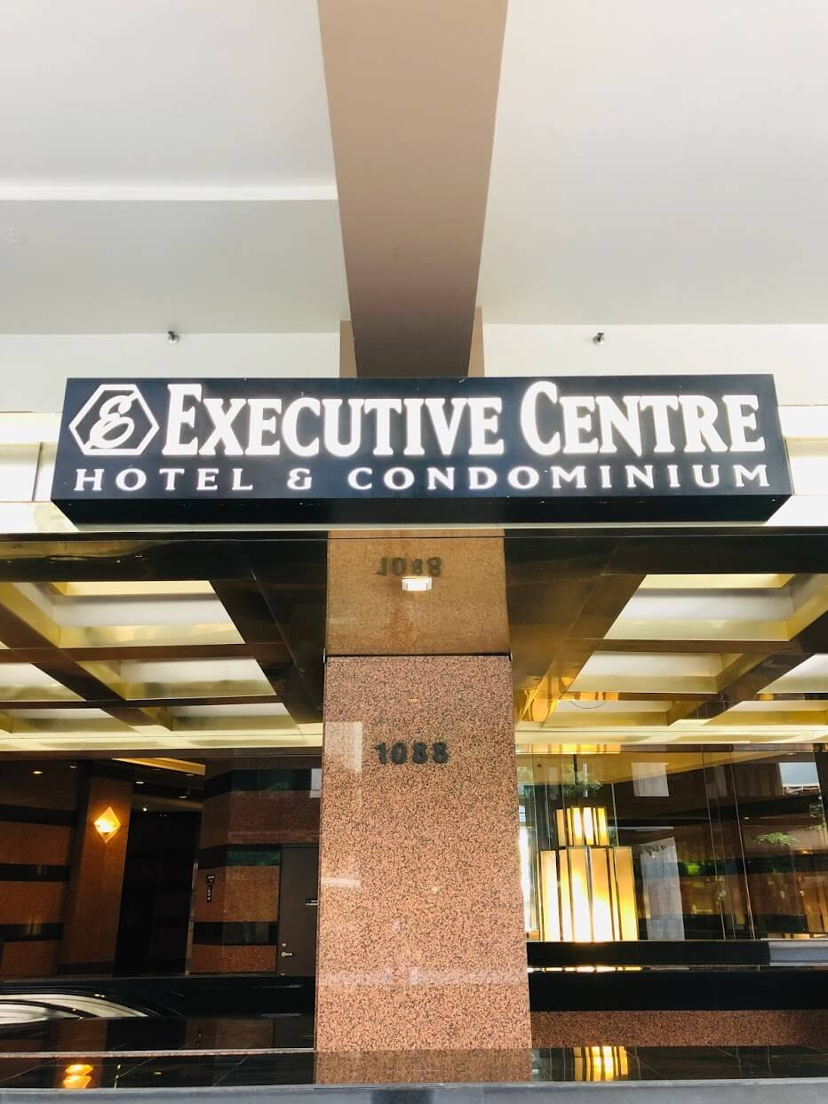 the Executive Centre Hotellの看板
