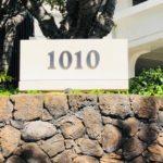 1010 Wilderの看板