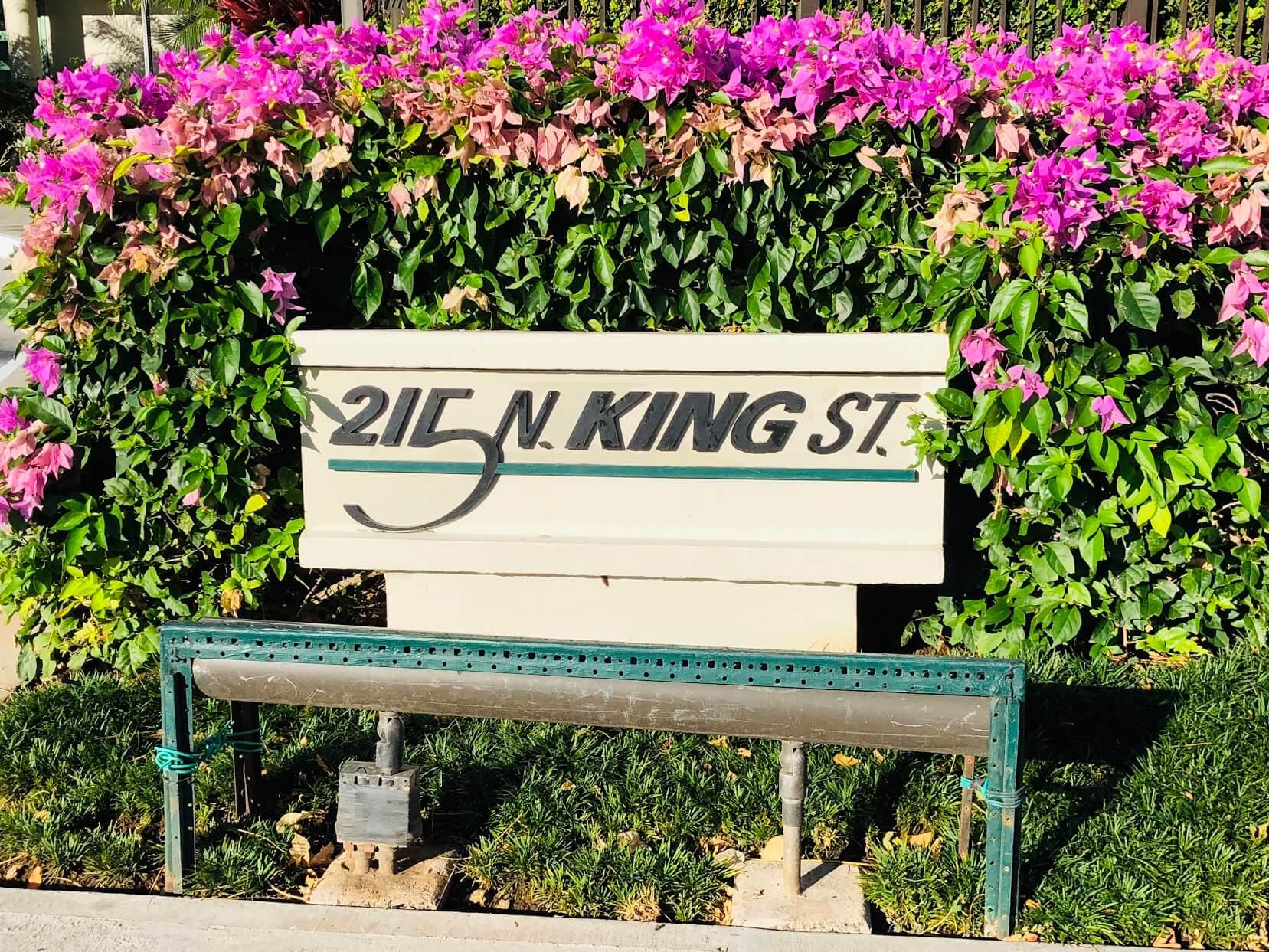 215 North Kingの看板