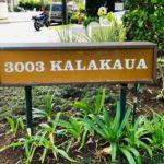 3003 Kalakauaの看板