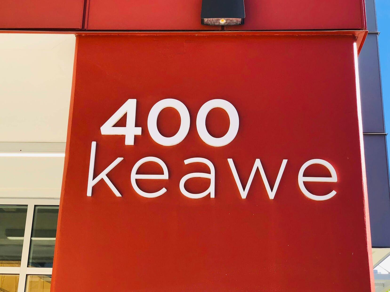 400 Keaweの看板