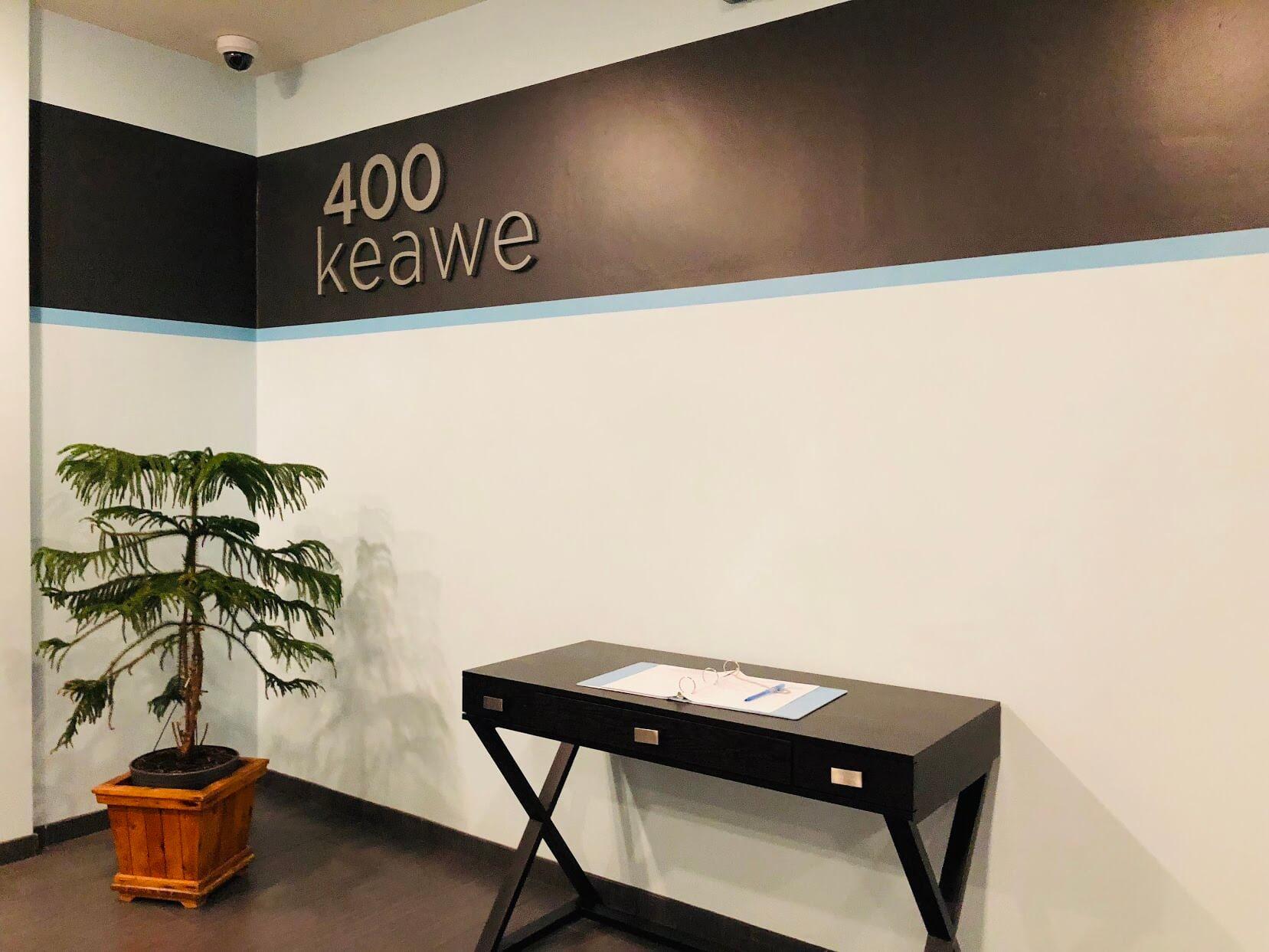 400 Keaweの受付