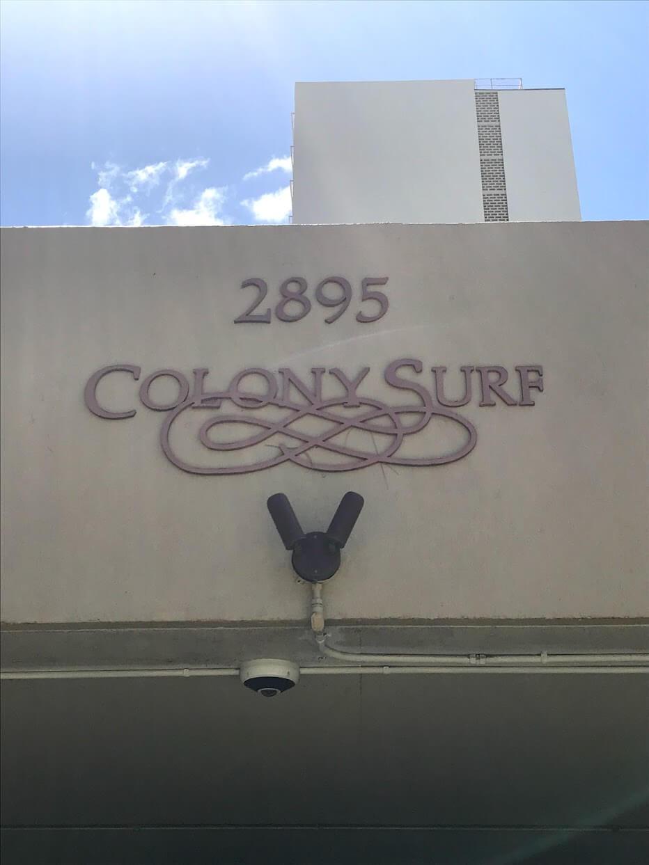 ColonySurfの看板