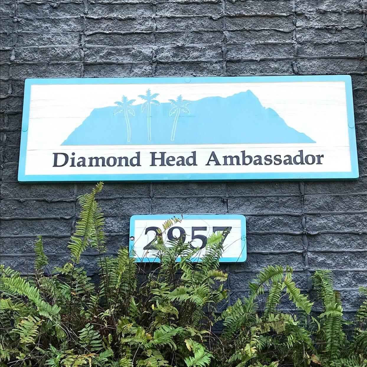 Diamond Head Vistaの看板