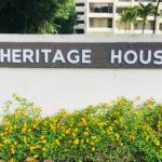 Heritage Houseの看板