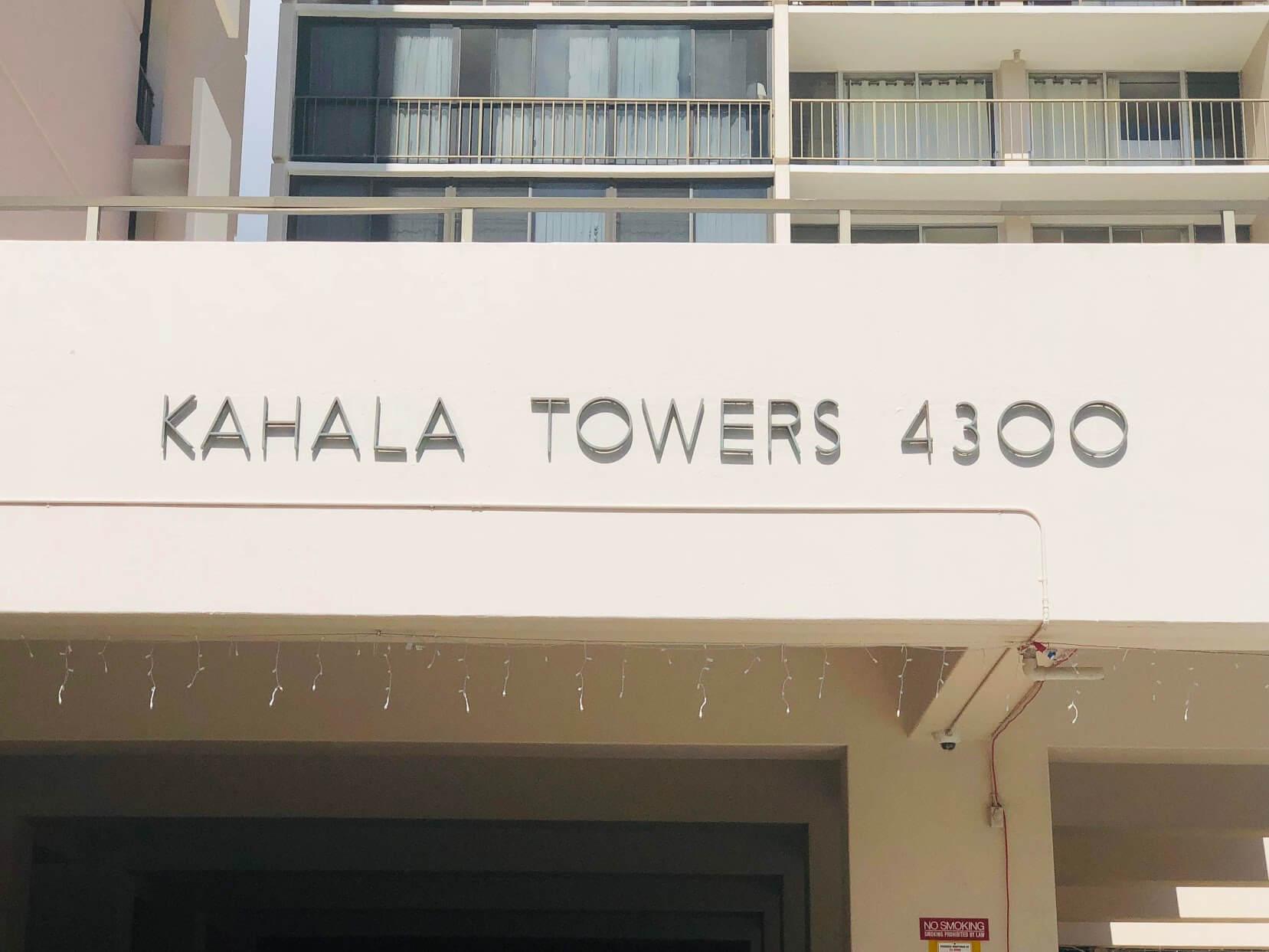 Kahala Tower 4300の看板