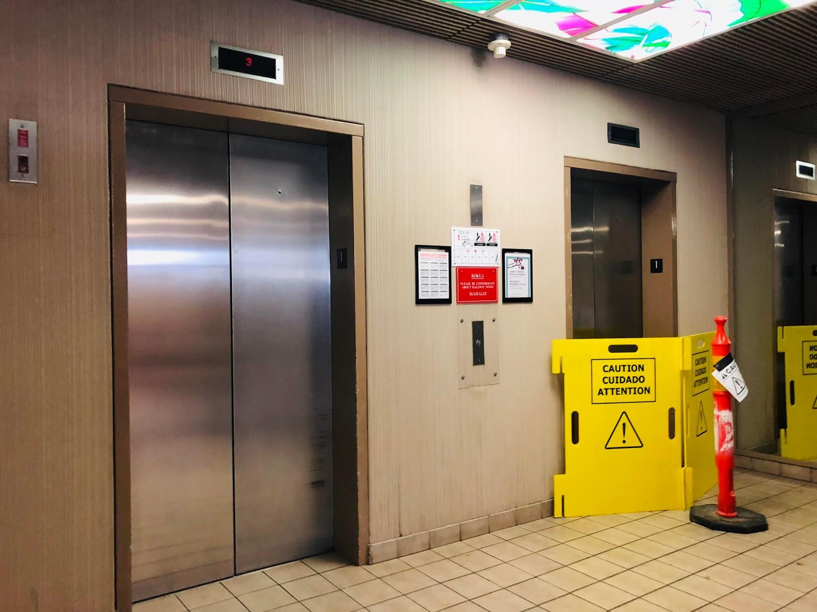 Kahala Tower 4300のエレベーター