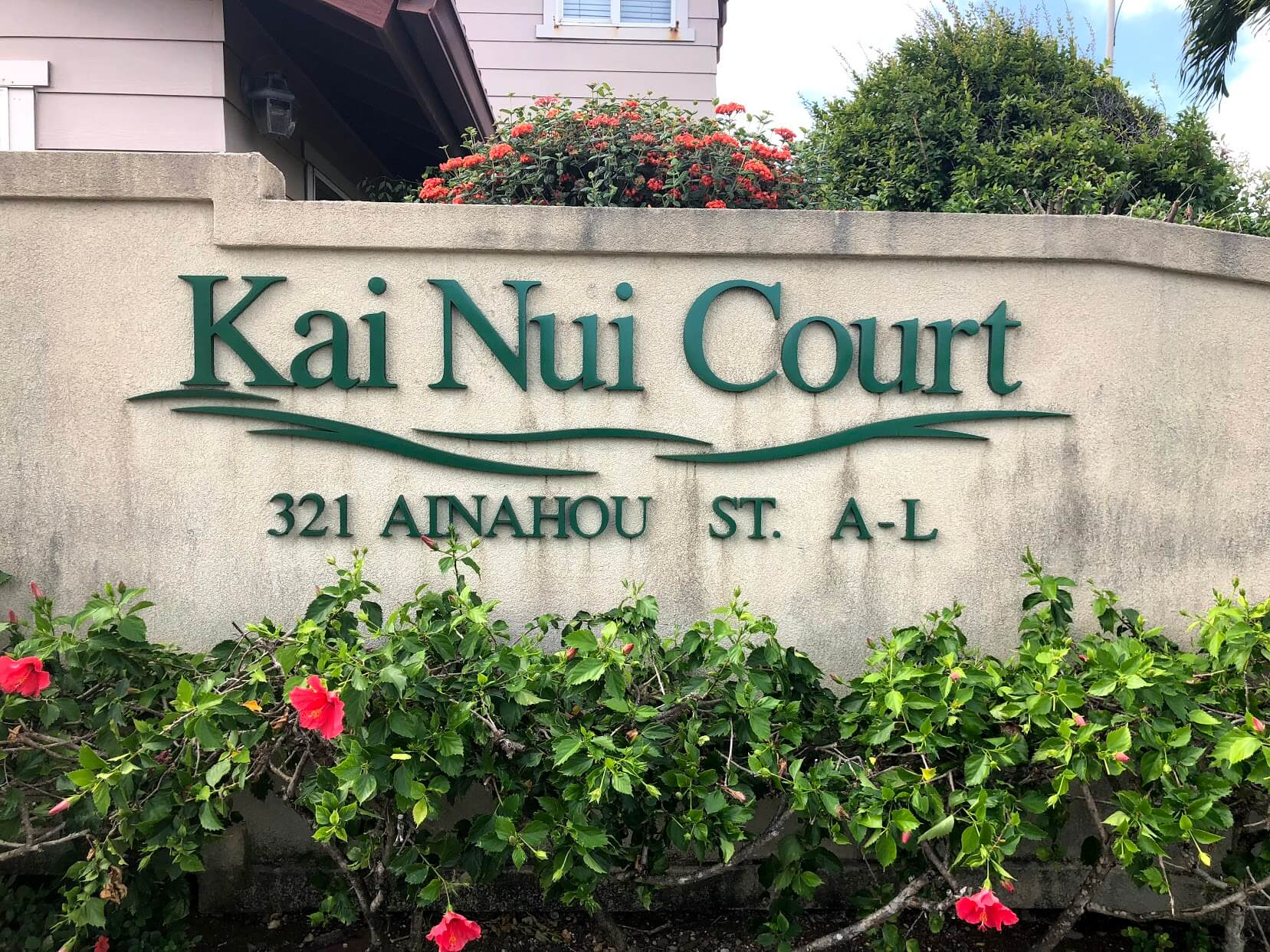 Kai Nui Courtの看板