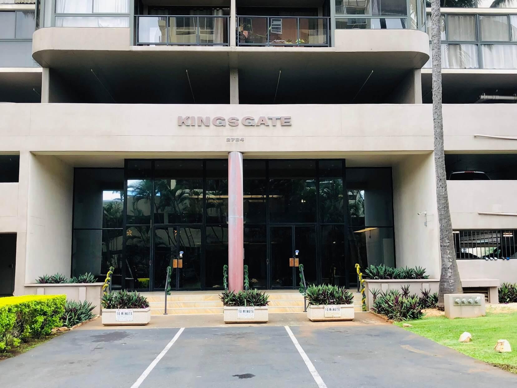 Kings Gateのエントランス