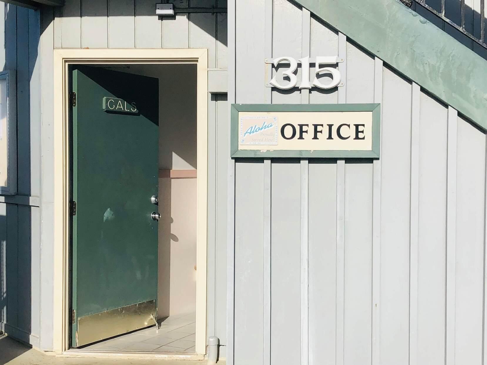 Koko Isleのオフィス