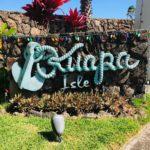 Kuapa Isleの看板